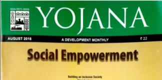 [Download*]Yojana August 2018 English PDF