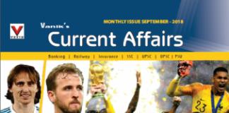 [Download] Vanik Current Affairs Magazine September 2018 PDF